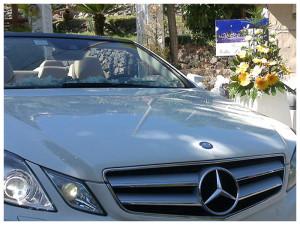 Auto-sposi-Napoli_Mercedes-E-Cabrio_auto-matrimonio-cerimonia
